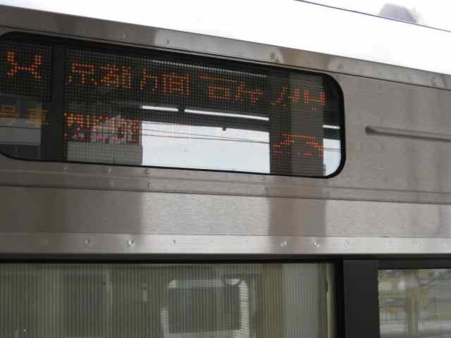 08-tsuruga-higa2.JPG