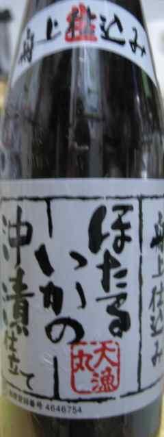 08-tsuruga-higa26.JPG