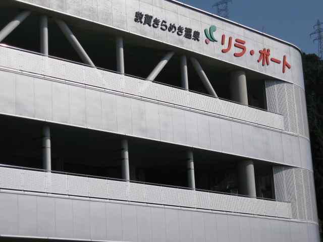 08-tsuruga-higa28.JPG