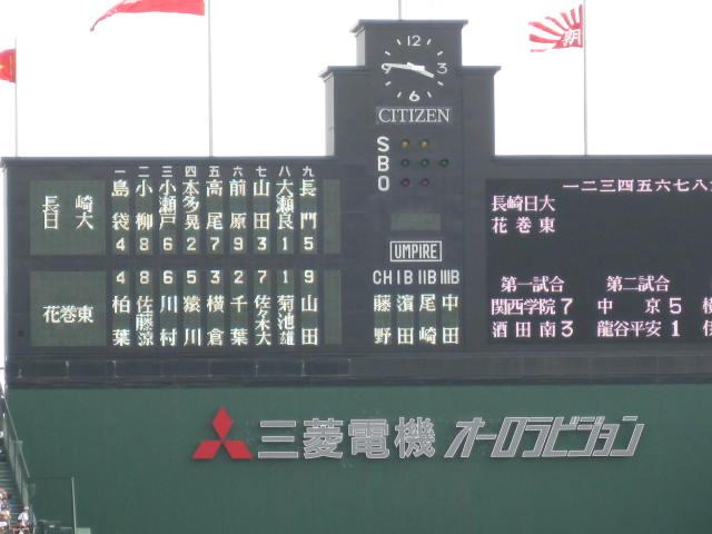 09-8.12-3.JPG
