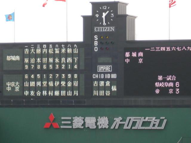 09-8.22-4.JPG