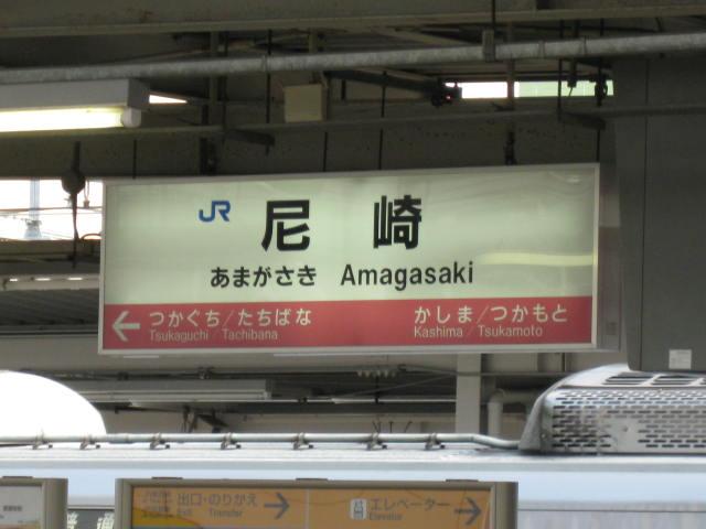 09-ama-hashi1.JPG