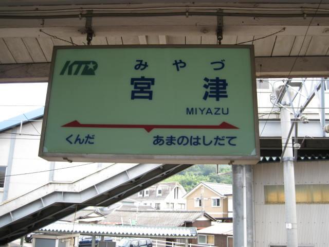 09-ama-hashi10.JPG