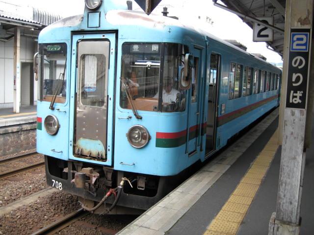 09-ama-hashi11.JPG