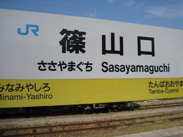 09-ama-hashi2.JPG