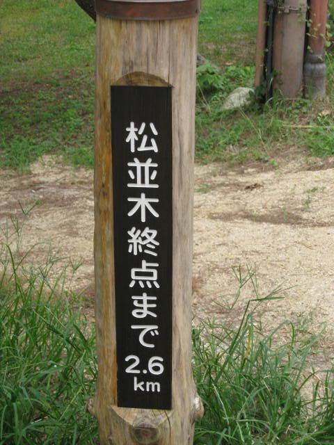 09-ama-hashi24.JPG