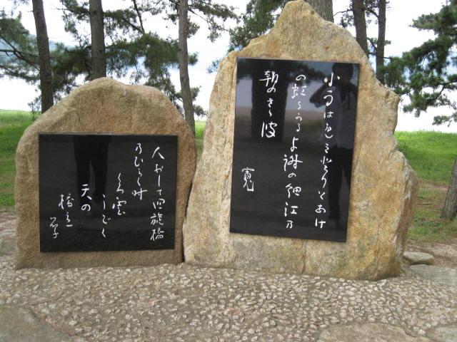 09-ama-hashi33.JPG