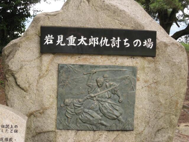 09-ama-hashi38.JPG