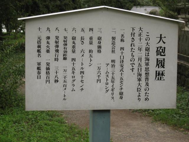 09-ama-hashi41.JPG