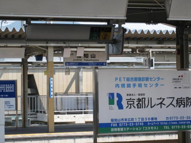 09-ama-hashi5.JPG