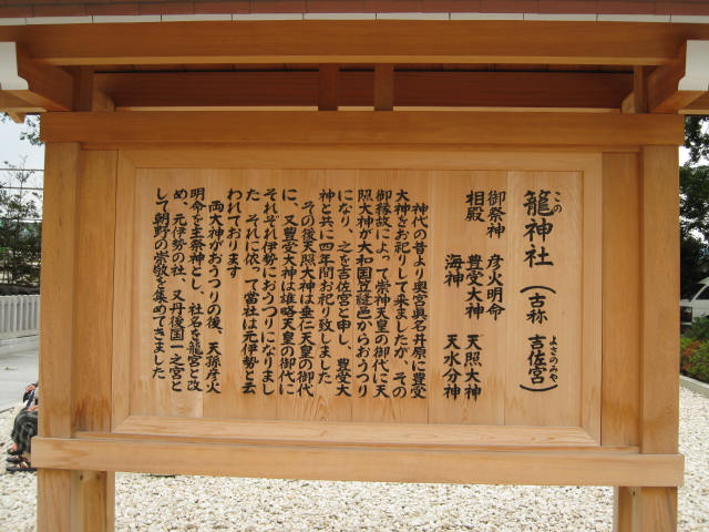 09-ama-hashi68.JPG