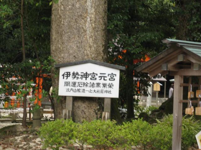 09-ama-hashi70.JPG