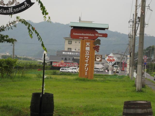 09-ama-hashi83.JPG