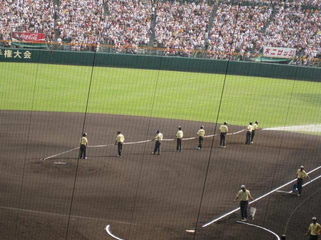 09-han-gei11.JPG