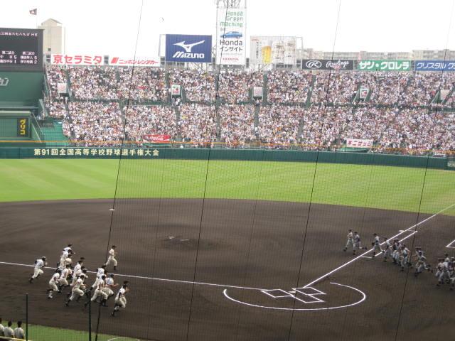 09-han-gei36.JPG