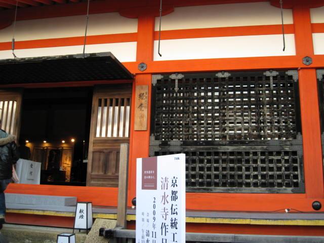 09-kyoto-koyo-110.JPG