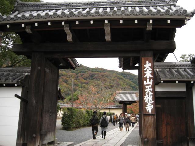 09-kyoto-koyo-12.JPG