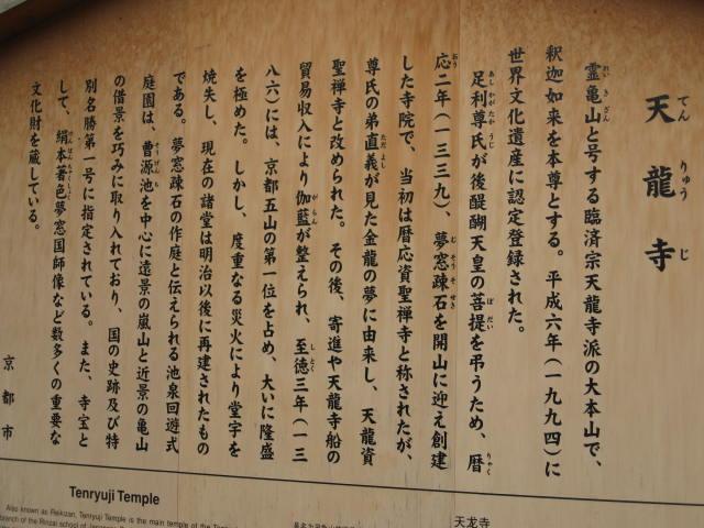09-kyoto-koyo-13.JPG