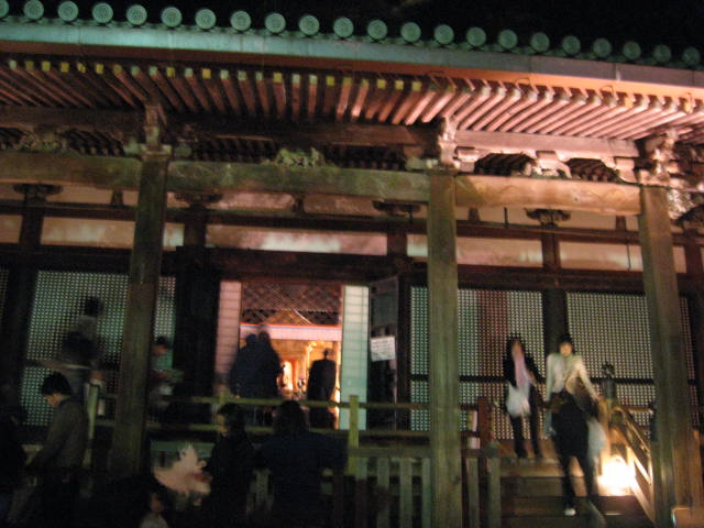 09-kyoto-koyo-139.JPG