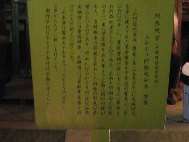 09-kyoto-koyo-140.JPG