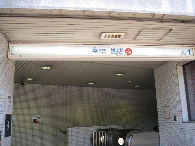 09-kyoto-koyo-172.JPG