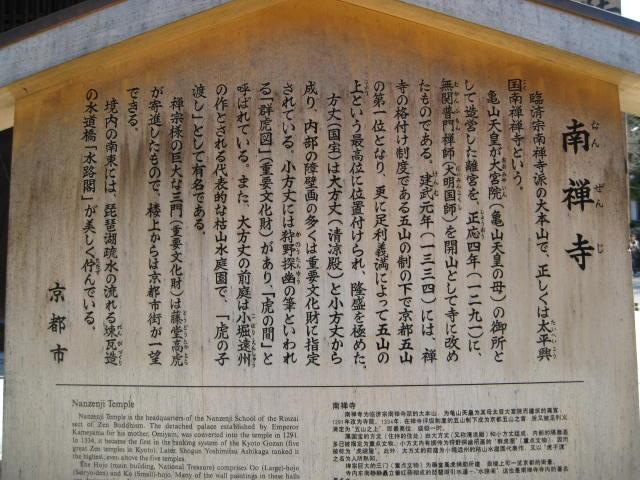 09-kyoto-koyo-183.JPG