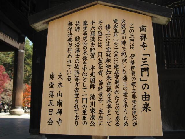 09-kyoto-koyo-184.JPG