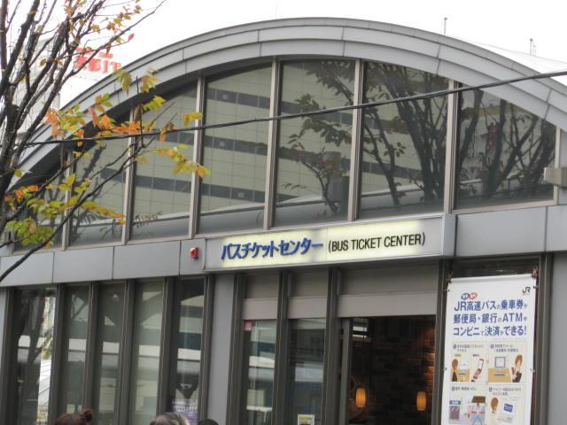 09-kyoto-koyo-2.JPG
