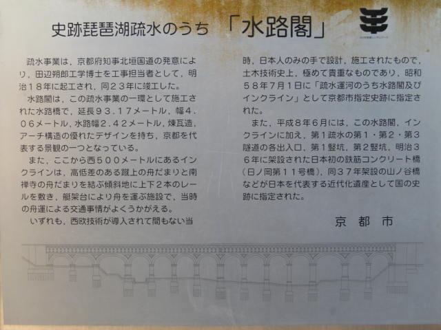 09-kyoto-koyo-200.JPG