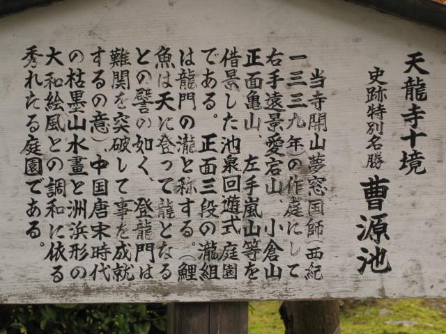 09-kyoto-koyo-21.JPG