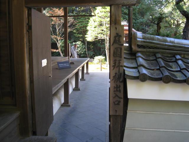 09-kyoto-koyo-217.JPG