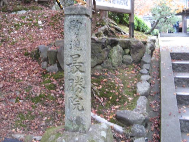 09-kyoto-koyo-231.JPG