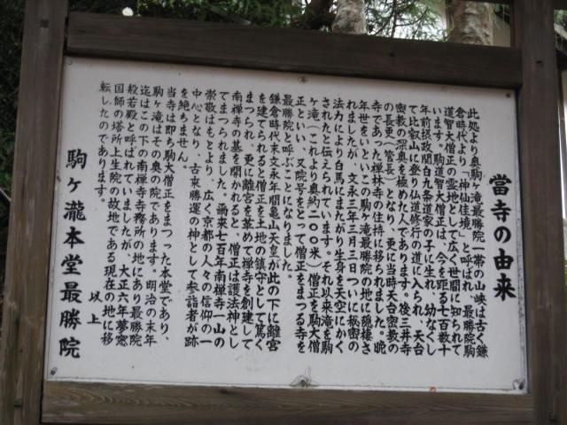 09-kyoto-koyo-232.JPG