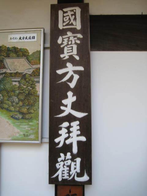 09-kyoto-koyo-240.JPG