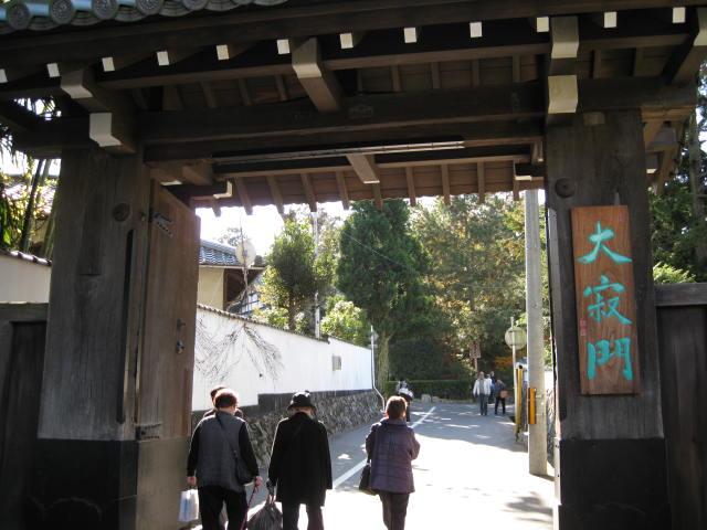 09-kyoto-koyo-246.JPG