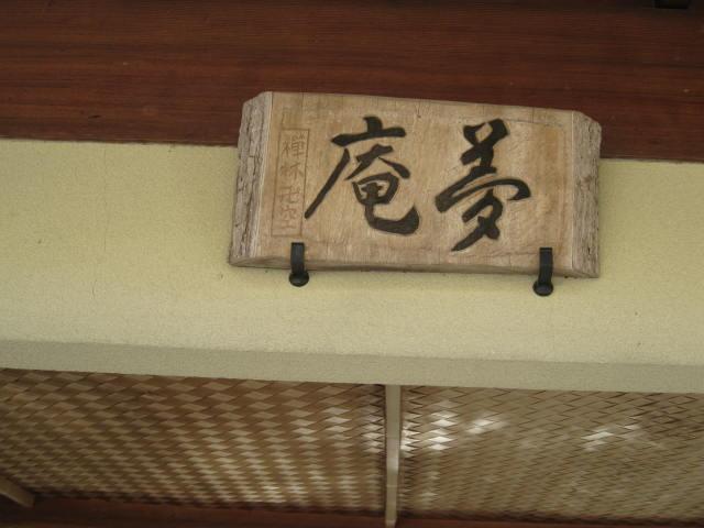 09-kyoto-koyo-264.JPG