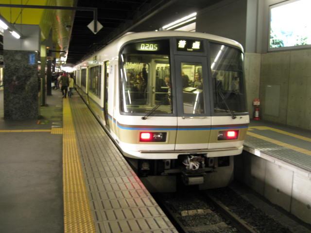 09-kyoto-koyo-3.JPG