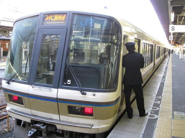 09-kyoto-koyo-309.JPG