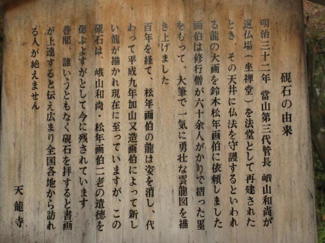 09-kyoto-koyo-31.JPG