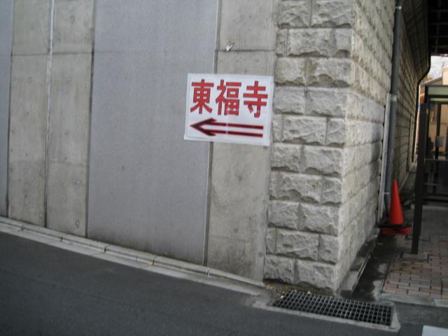 09-kyoto-koyo-312.JPG