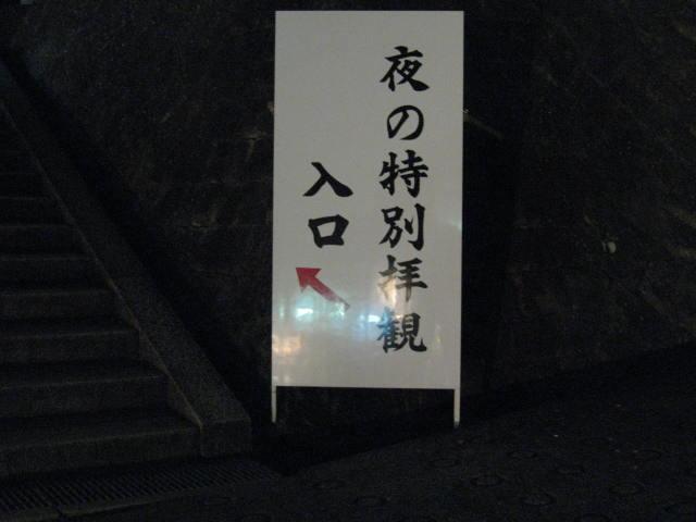 09-kyoto-koyo-318.JPG