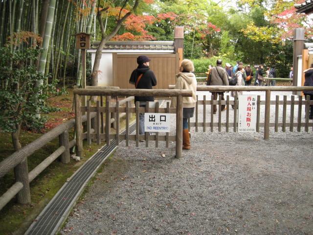 09-kyoto-koyo-39.JPG