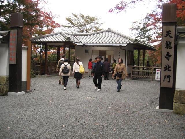 09-kyoto-koyo-40.JPG
