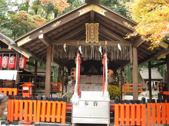 09-kyoto-koyo-44.JPG