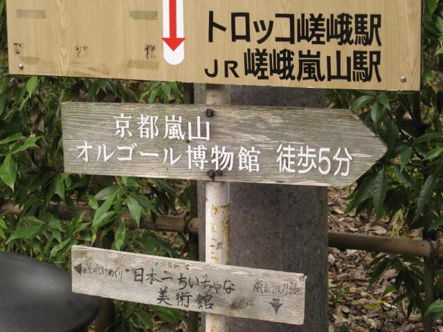 09-kyoto-koyo-50.JPG