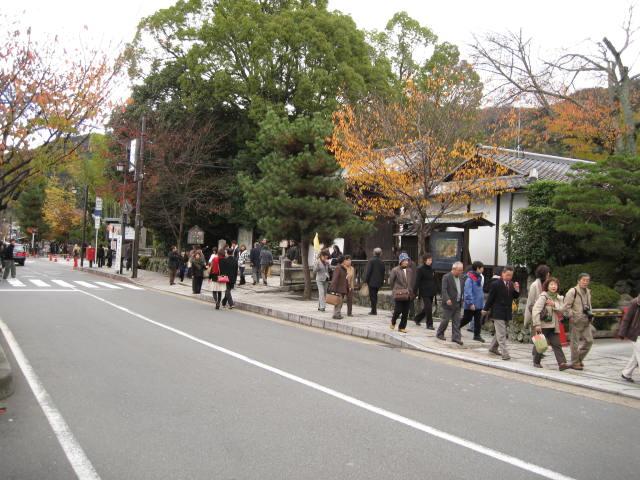 09-kyoto-koyo-53.JPG