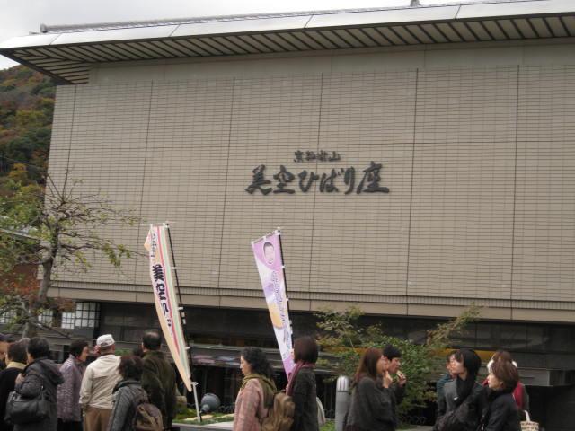 09-kyoto-koyo-54.JPG
