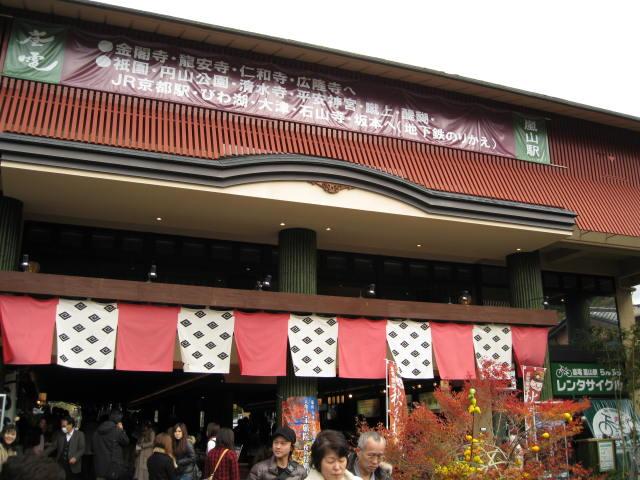 09-kyoto-koyo-57.JPG