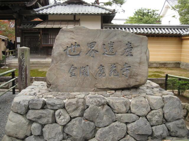 09-kyoto-koyo-68.JPG