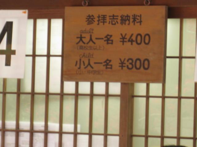 09-kyoto-koyo-75.JPG